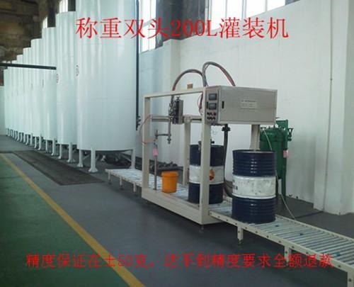 济南双头称重式灌装机